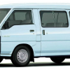 Mitsubishi L 300